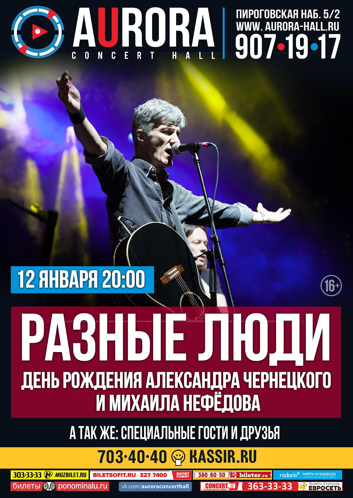 http://raznyeludi.ru/images/12.01.2017.jpg