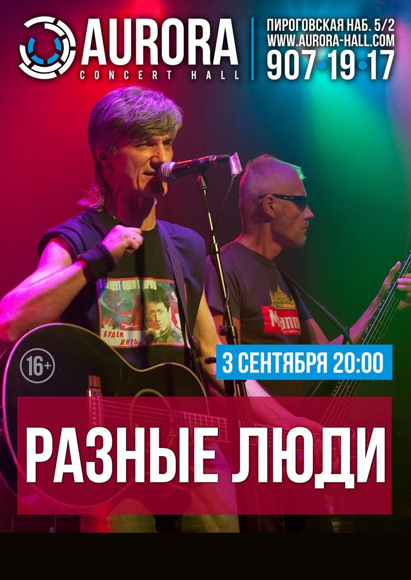 http://raznyeludi.ru/images/30915.jpg