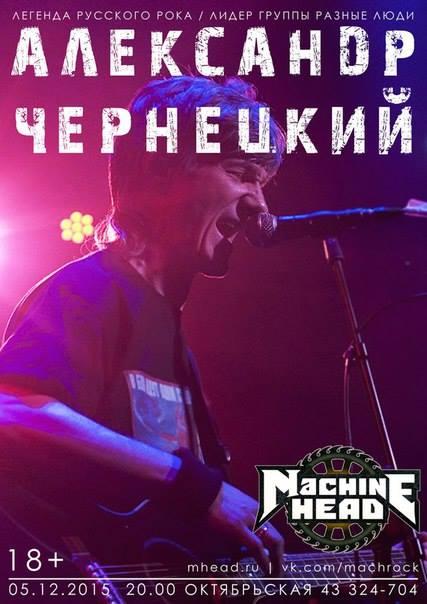 http://raznyeludi.ru/images/5.12.15.jpg